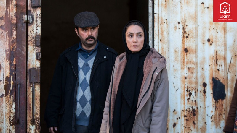 Orange Days - روزهای نارنجی - UKIFF - Iranian Film Festival