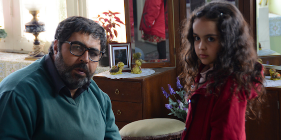 Daughter  - UKIFF - Iranian Film Festival