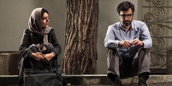 Inadaptable (Adat Nemikonim) - UKIFF - Iranian Film Festival