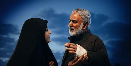 Bodyguard - UKIFF - Iranian Film Festival
