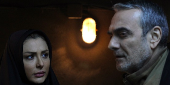 The Sea and the Flying Fish (Darya Va Mahi Parandeh) - UKIFF - Iranian Film Festival