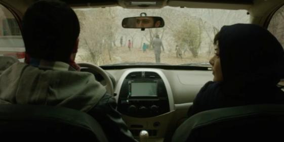 Death of the Fish (Marge Mahi) - UKIFF - Iranian Film Festival